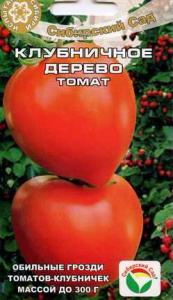 томат клубничное древо