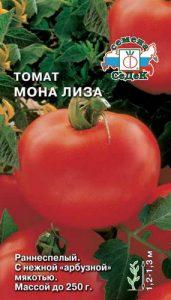 томат Мона Лиза