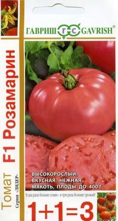 Томат Розамарин фунтовый: описание и характеристика сорта, урожайность с фото
