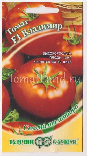 томаты владимир фото