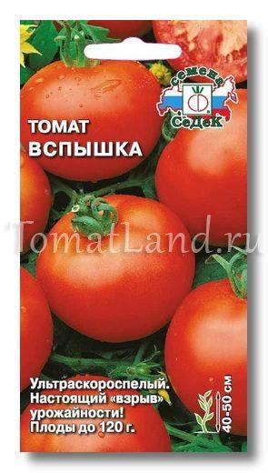 томат вспышка