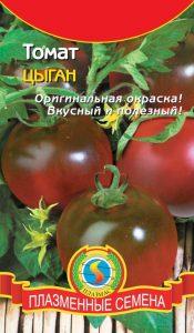 помидоры цыган фото спелых плодов
