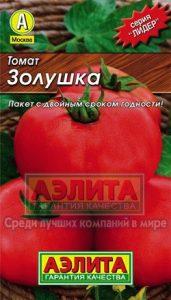 томат Золушка фото