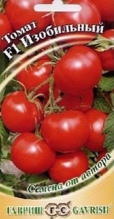 томаты изобильный отзывы фото