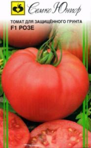 томат розе характеристика