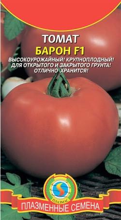 томаты барон описание фото
