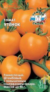 томат утенок описание