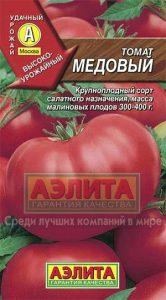 томат Медовый