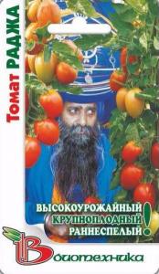 томат раджа