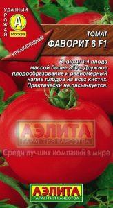 томат фаворит описание