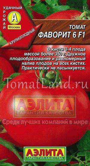 Томат Фаворит: характеристика и описание сорта, урожайность отзывы фото