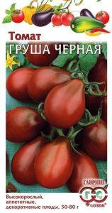 томат груша черная отзывы