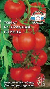 томат красная стрела описание и характеристика фото
