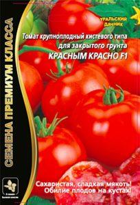 томат красным красно фото