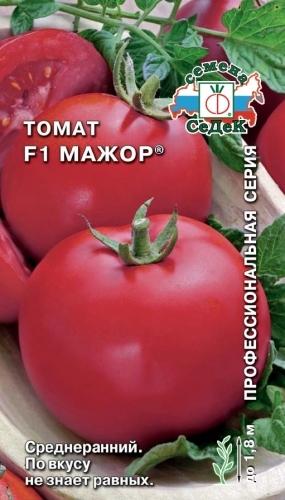 томаты мажор описание отзывы