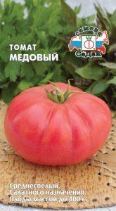 сорт медовый описание фото спелого плода