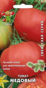 помидоры сорта Медовый характеристика сорта