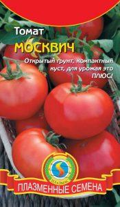 томаты москвич фото, особенности выращивания, агротехника