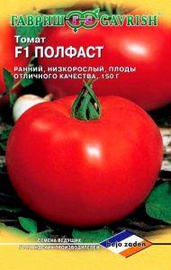 томат полфаст отзывы