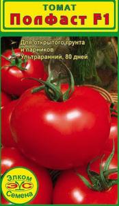 полфаст фото зрелого плода