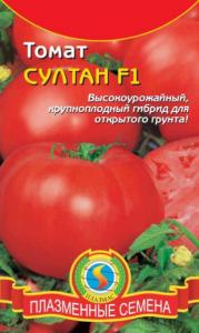 помидоры Султан фото спелых плодов