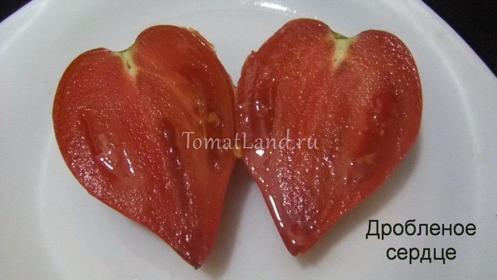 томат дробленое сердце в разрезе