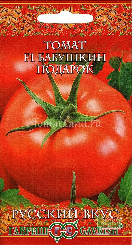 томат бабушкин подарок описание