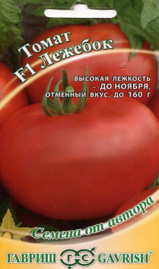 томаты лежебок отзывы с фото