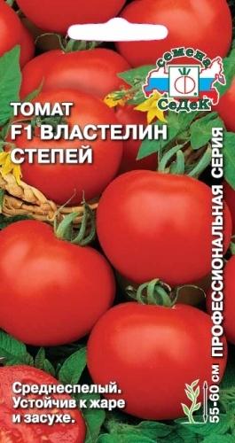 томаты Властелин степей