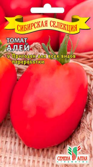 помидоры алей фото