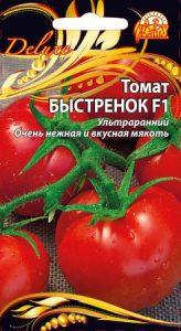 помидоры Быстренок фото