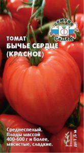 томат бычье сердце фото