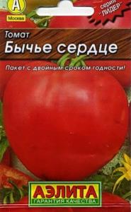 томаты бычье сердце фото спелого плода