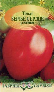 помидоры бычье сердце зрелые плоды как выглядят фото