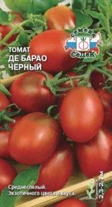 помидоры де барао черный фото