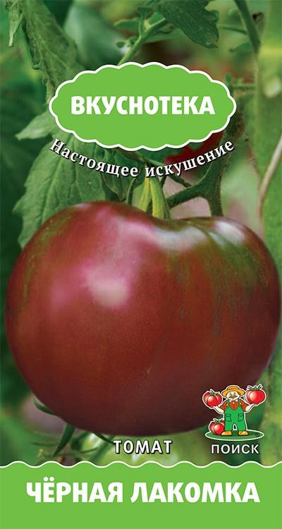томат черная лакомка фото