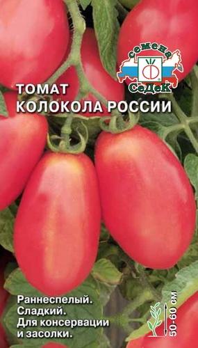 томаты колокола россии