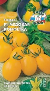 Характеристика и описание сорта томата Медовая Конфетка