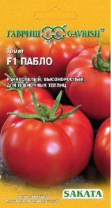 томат пабло