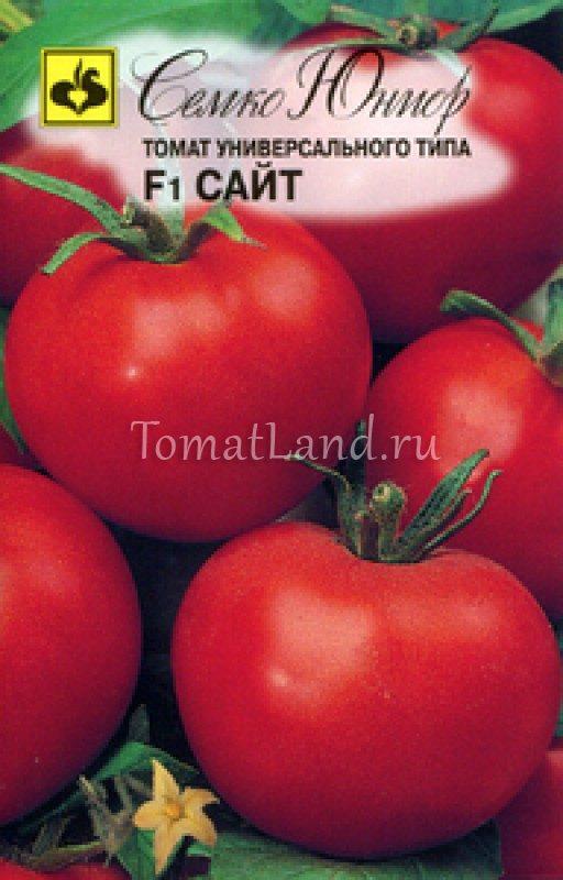 Томат Атлет f1: характеристика и описание сорта помидора, отзывы опытных садоводов