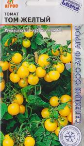томат том желтый