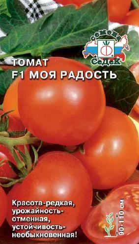 томаты моя радость отзывы с фото