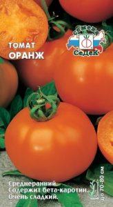 томат оранж фото