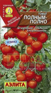 томат полным полно фото