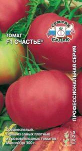 томат счастье фотоj