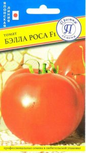 томаты белла роса фото спелых плодов