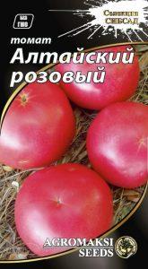 помидоры сорт алтайский розовый