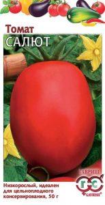 помидоры Салют фото