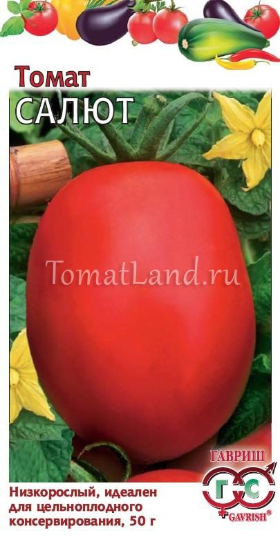 Томат Фейерверк описание и характеристика сорта особенности выращивания с фото