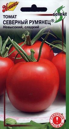 помидоры северный румянец фото отзывы характеристика